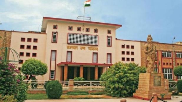 Rajasthan HC Orders Cancel Driving license, राजस्थान HC ने बिना पढ़े-लिखे लोगों से ड्राइविंग लाइसेंस वापस लेने का आदेश क्यों जारी किया?
