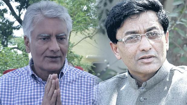 इस्तीफा, पंजाब कांग्रेस प्रमुख सुनील जाखड़ का इस्तीफा, झारखंड PCC चीफ ने भी छोड़ा पद