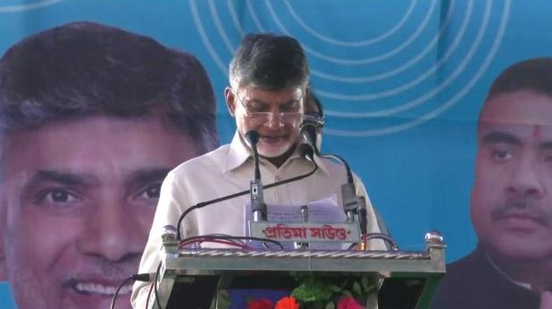 Loksabha Election 2019, मोदी ने लोकतंत्र का दुरुपयोग किया, नहीं बनेंगे अगले प्रधानमंत्री: चंद्रबाबू नायडू