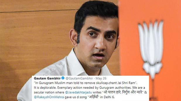 Gautam Gambhir, गौतम गंभीर मुस्लिम युवक की पिटाई वाली घटना पर ट्वीट करके हो गए ट्रोल