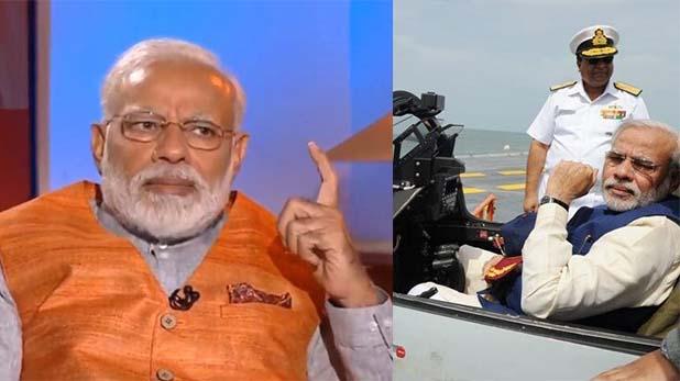 पीएम मोदी, पीएम मोदी के रडार वाले बयान पर IAF वेस्टर्न कमांड चीफ ने किया बड़ा खुलासा, देखें VIDEO