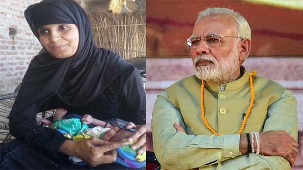 modi, मुस्लिम परिवार में पैदा हुआ बच्चा, मां की जिद पर नाम रखा 'नरेंद्र मोदी'