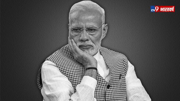 PM Narendra Modi, Video:मंच से PM मोदी ने क्यों किया 'पागल कुत्ता', 'नाली का कीड़ा', 'गंगू तेली' जैसी गालियों का जिक्र?