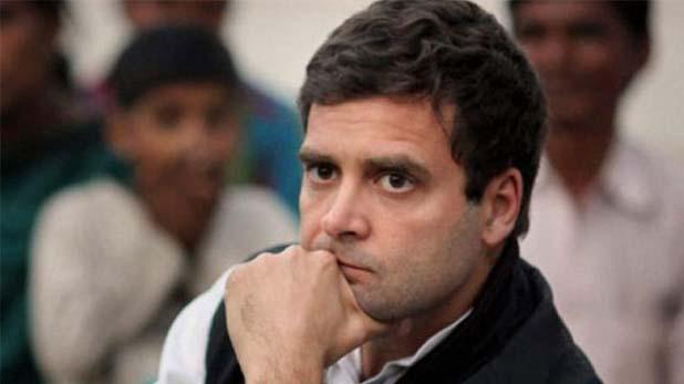 Rahul Gandhi, दो राज्यों में चुनाव के बीच राहुल गांधी के बैंकॉक रवाना होने की खबर
