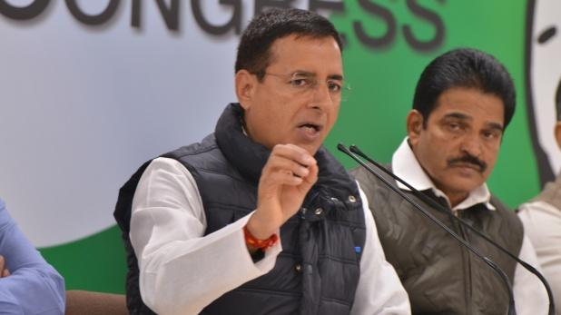 Congress, एक महीने तक टीवी डिबेट से दूरी बनाएं नेता, कांग्रेस का फरमान