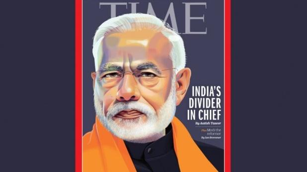 TIME, TIME के जिस कवर में लगी है PM मोदी की तस्वीर, उसमें राहुल और कांग्रेस को भी लगी है फटकार