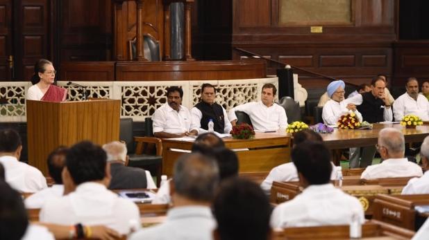 सोनिया गांधी, सोनिया चुनी गईं संसदीय दल की नेता,  राहुल ने कहा- हमारे 52 सांसद बीजेपी के खिलाफ इंच-इंच लड़ाई लड़ेंगे