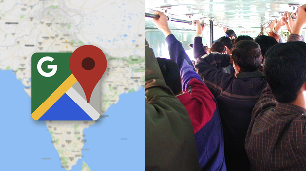 google, अब घर बैठे पता चलेगा बस या ट्रेन में सीट मिलेगी या नहीं, जानिए गूगल मैप का नया फीचर