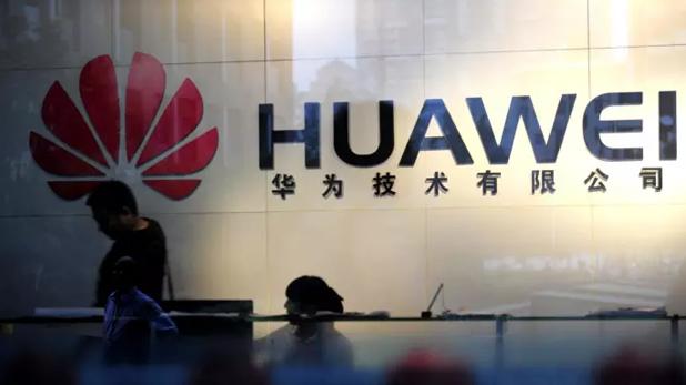 huawei watch gt 2, 5 दिसंबर को Huawei Watch GT 2 भारत में होगी लॉन्च, जानें स्मार्टवॉच में क्या होगा खास