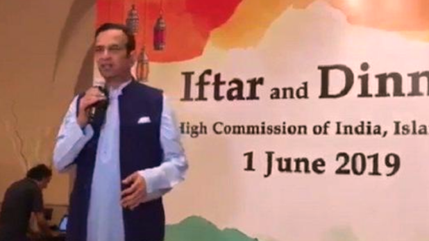 iftar party, PAK में भारतीय उच्चायोग की इफ्तार पार्टी में बदसलूकी, मेहमानों को धमकी और धक्का-मुक्की