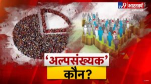 Latest Political News in Hindi Today, कॉलमकार
