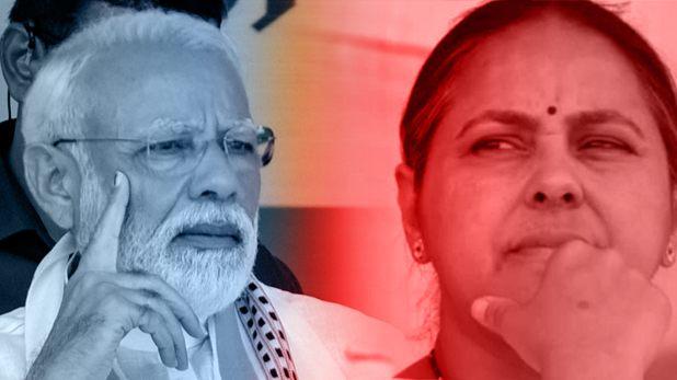 मीसा भारती, पीएम मोदी के डिनर में जाने से इनकार कर बोलीं मीसा- इन पैसों से बच्चों के लिए दवा खरीद लें