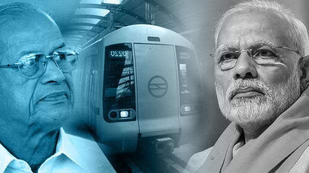 , महिलाओं के लिए मुफ्त यात्रा गलत, मेट्रो मैन श्रीधरन ने PM मोदी को लिखा पत्र