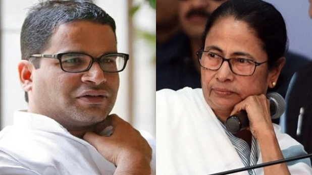 Prashant Kishor, ममता बनर्जी के लिए चुनावी रणनीति बना रहे JDU के प्रशांत किशोर, BJP असहज!