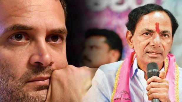 तेलंगाना, तेलंगाना में कांग्रेस का साथ छोड़कर 12 विधायकों ने थामा TRS का दामन