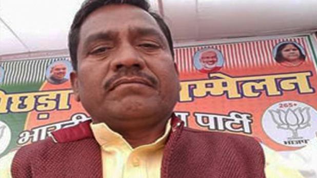 कर्मचारी, 'सरकारी कर्मचारी सम्मान न करें तो जूता उतारकर मारिये', यूपी कार्यकर्ताओं से बोले BJP विधायक