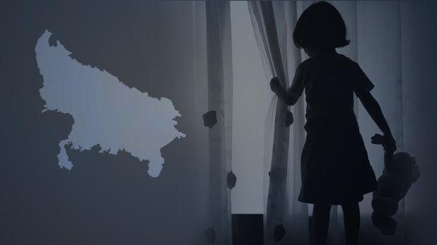 Aligarh minor girl murder, सामने आई ट्विंकल की पोस्टमार्टम रिपोर्ट, शरीर पर कई घाव, डिटेल में पढ़ें