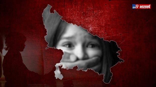 Aligarh Minor Girl Murder, अलीगढ़ मर्डर केस: अपनी बेटी से रेप के आरोप में भी जेल जा चुका है एक आरोपी, बेल पर था बाहर