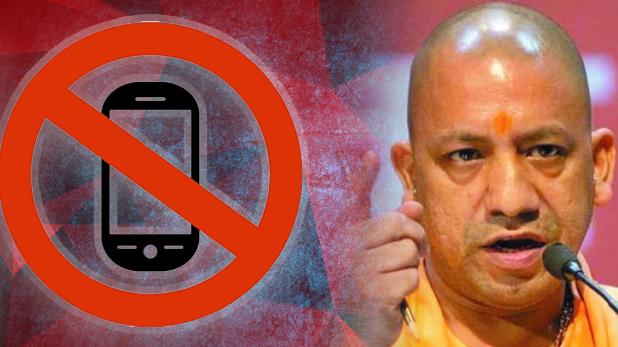 प्रशांत कनौजिया, CM योगी के खिलाफ सोशल मीडिया पर आपत्तिजनक टिप्पणी पड़ी महंगी, एक और गिरफ्तार