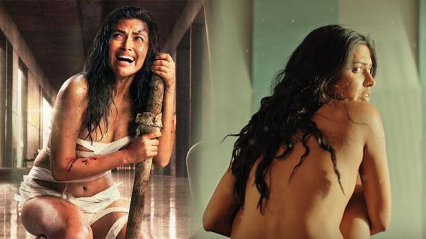Aadai Teaser Release, सामने आया 'आदाई' का टीजर, सीन में न्यूड नजर आईं एक्ट्रेस अमाला पॉल