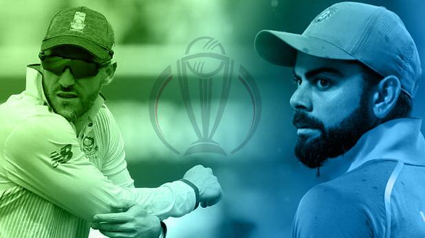 ind vs sa, 2019 World Cup: रिकॉर्ड्स हमारे खिलाफ लेकिन हालात हमारे साथ, पढ़िए IND vs SA मैच के FACTS