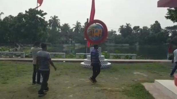 unknown-people-wrote-raam-on-biswa-bangla-logo, ममता सरकार के लोगो पर लिख दिया 'राम' नाम