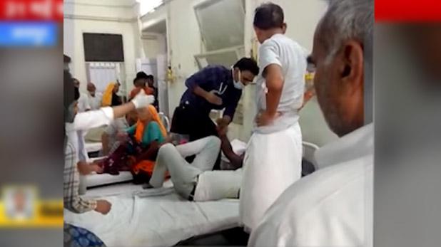 patient-beat-by-doctor-in-jaipur-video-viral, VIDEO: भगवान रूपी डॉक्टर बना शैतान, मरीज की कर दी धुनाई