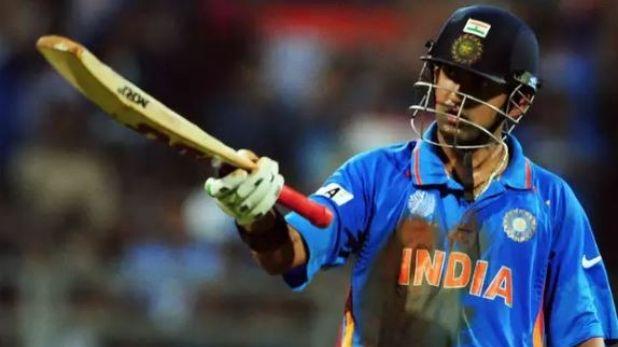 गौतम गंभीर, '2011 विश्वकप फाइनल में 97 रन पर क्यों आउट हुआ था,' गौतम गंभीर ने खोला राज