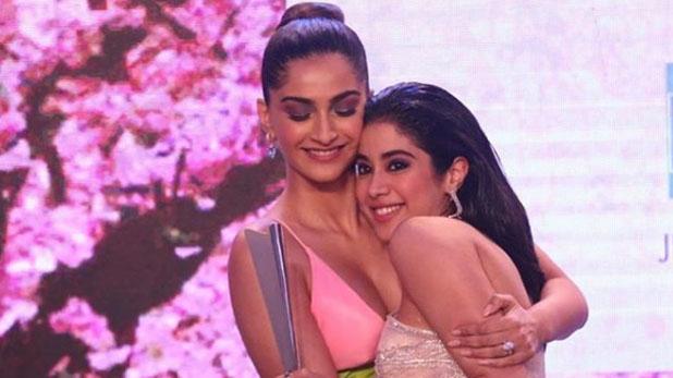 Janhvi Kapoor's short dress, जाह्नवी कपूर की छोटी ड्रेस पर कटरीना का कमेंट, सोनम ने किया बचाव