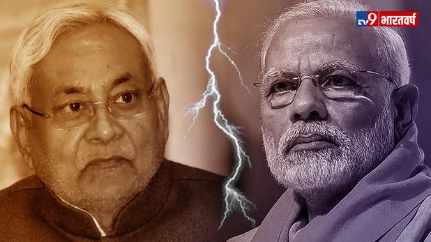 , राजनीतिक नजरअंदाजी झेल रहे नीतीश कुमार, क्या फिर छोड़ देंगे एनडीए का साथ?