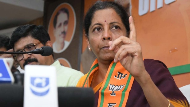 Modi government, मोदी सरकार ने 15 बड़े अधिकारियों को जबरन किया रिटायर, ये रही वजह