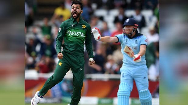 world cup, 2019 World Cup: पहली बार विश्वकप में हुआ रोमांचक मुकाबला, पाक ने इंग्लैंड को 15 रनों से हराया