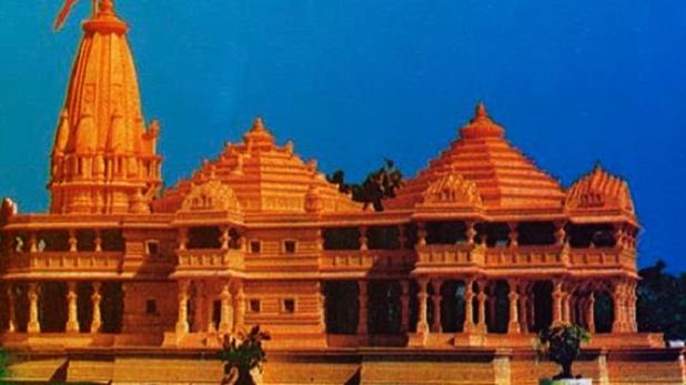 राम मंदिर निर्माण, राम मंदिर निर्माण के लिए अयोध्या जाएगी शिवसेना, बंगाल में अब तक जारी है बवाल