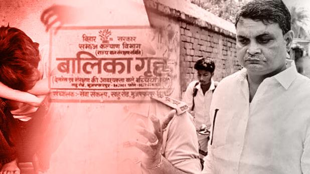 muzaffarpur lok sabha, कभी मुखिया भी नहीं रहा मुजफ्फरपुर से महागठबंधन का ये कैंडिडेट, सोशल मीडिया पर लोग कर रहे सर्च