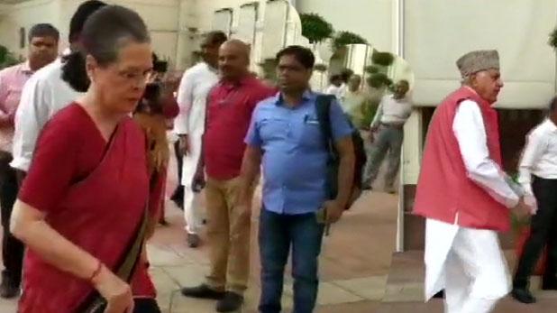 meeting of opposition leaders at the Parliament, मोदी सरकार को घेरने विपक्ष की हुई बैठक, लोकसभा स्पीकर ओम बिड़ला को कांग्रेस का समर्थन