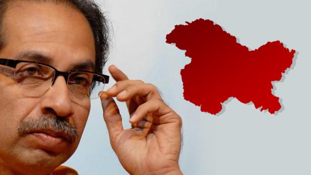 Shivsena, जम्मू-कश्मीर में आजादी के बाद सिर्फ एक शासक रहा हिंदू