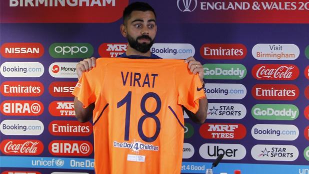 Virat Kohli Away Jersey, भगवा जर्सी पर मचे विवाद के बीच विराट कोहली ने कही ये बड़ी बात