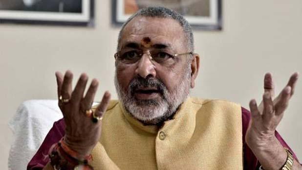 Giriraj singh target on Congress, ये PoC क्या है? बीजेपी सांसद गिरिराज सिंह ने दी कांग्रेस की नई परिभाषा