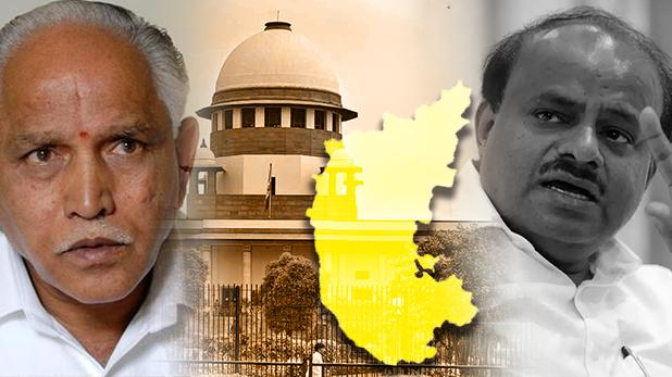 , कर्नाटक के बागी विधायकों पर सुप्रीम कोर्ट कल सुनाएगा फैसला