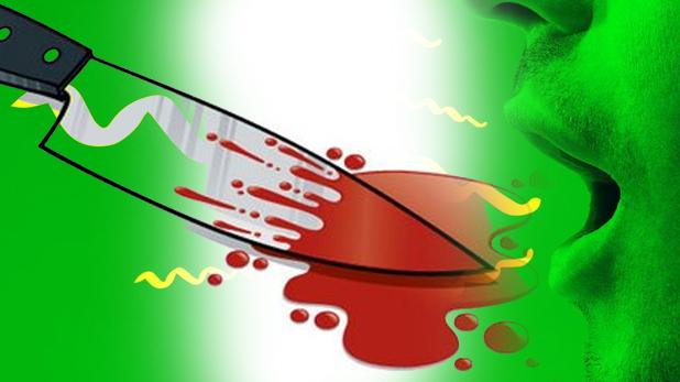 knife, stab, saudi arabia news