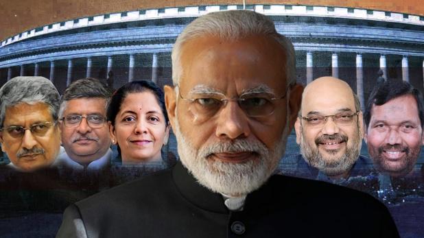 Prime Minister Narendra Modi, पीएम मोदी के सामने मंत्रियों का होगा इम्तिहान, फेल हुए तो हो सकती है बड़ी कार्रवाई