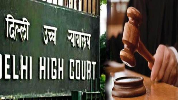आरोग्य कोष स्वास्थ योजना, आरोग्य कोष स्वास्थ्य योजना पर हाईकोर्ट ने भेजा दिल्ली सरकार को नोटिस