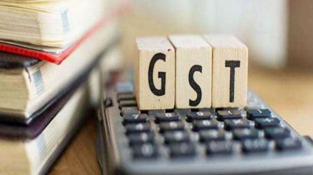 shiv sena on gst Through Saamana, 'GST का पैसा लौटाना ही होगा, व्यापारी होगे अपने घर के', शिवसेना का केंद्र पर हमला