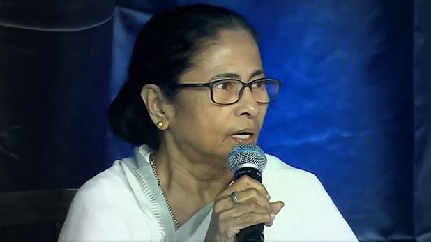 Mamata Banerjee, Mamata Banerjee Speech, Mamata Banerjee PC, Mamata Banerjee Press Conference, TMC, TMC Press Conference