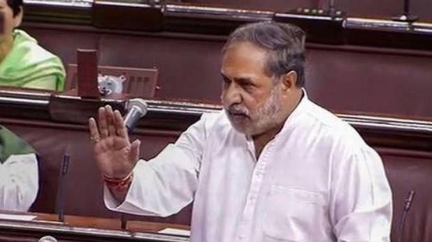राज्यसभा, राज्यसभा में उपसभापति से भिड़ गए आनंद शर्मा, कहा- हम से ऐसे व्यवहार न करें