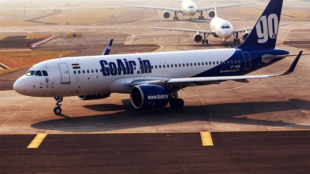 GoAir Flight, GoAir Bangkok, GoAir Flight News, GoAir Bangkok Flight, Flight navigation charts, Flight approach charts, New Delhi-Bangkok flight