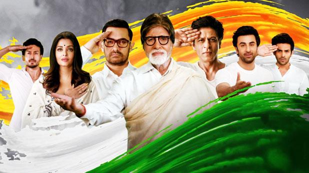 CRPF Song Tu Desh mera, पुलवामा शहीदों की याद में बॉलीवुड सुपरस्टार्स ने शूट किया गाना, जानें कब आएगा वीडियो