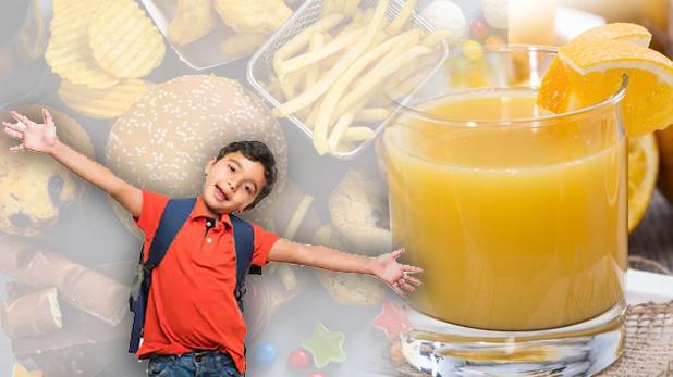 fruit juice harms children, जूस बढ़ा सकती है बच्चों की परेशानी, पढ़िए क्या कहते हैं सेहत के एक्सपर्ट