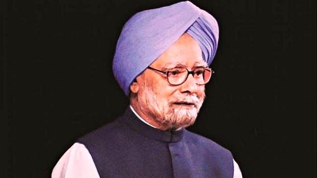 Manmohan Singh on 1984 Sikh riots, गुजराल की सलाह मानी होती तो नहीं होता 1984 दंगा, पूर्व पीएम मनमोहन सिंह का बड़ा बयान