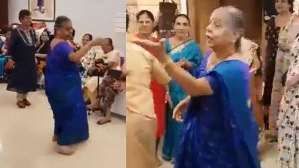 Old woman dance video, स्कूल रीयूनियन में ऐसे थिरके बुजुर्ग महिलाओं के पैर, वीडियो हो गया वायरल
